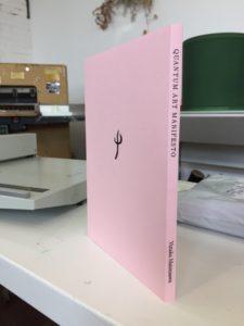Spine and back cover, Quantum Art Manifesto
